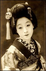 THE EYES HAVE IT in OLD JAPAN