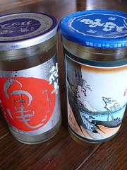 初亀(はつかめ):初亀醸造・正雪(しょうせつ):神沢川酒造場