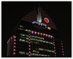 Anoud Tower (Debbini) Tags: tower night saudi riyadh ksa anoud