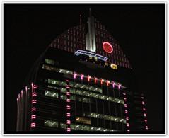 Anoud Tower (Debbini) Tags: tower night saudi riyadh ksa anoud