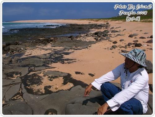 私房沙灘12