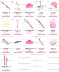 image_5 (Miss Beauty Shop) Tags: x won 60 004 rate baht