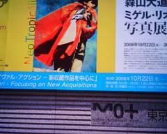 【写真】Poster (VQ1005)