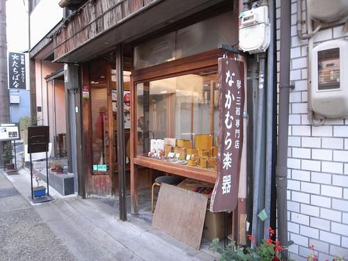 奈良町『なかむら楽器』-01