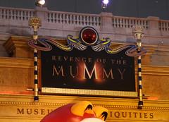 mummy logo
