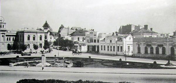 Squarul I G Duca - 1939