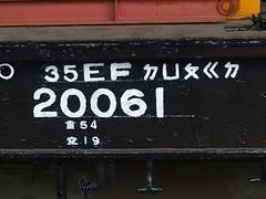 P3081538