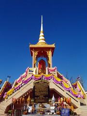Phra Siam Thewathirat Image thailand01