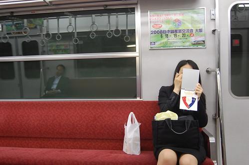 Japonesa fan del osasuna