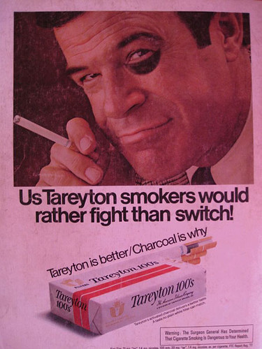 старый дизайн сигарет