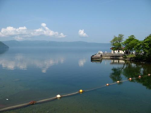 Sunny Lake Towada