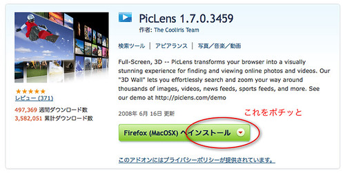PicLens installation
