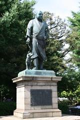 Saigo Takamori Statue (avsfan1321) Tags: japan tokyo uenopark park ueno statue stone saigotakamori saigo takamori sculpture monument
