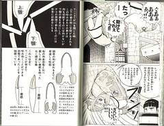 Yuta Vol 4 -1