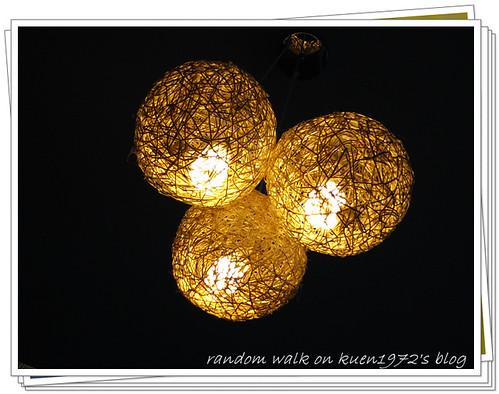 R0013076