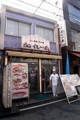 Tokyo 2008 - 築地 (11)
