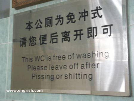 Chines Sanitary Sign.jpg