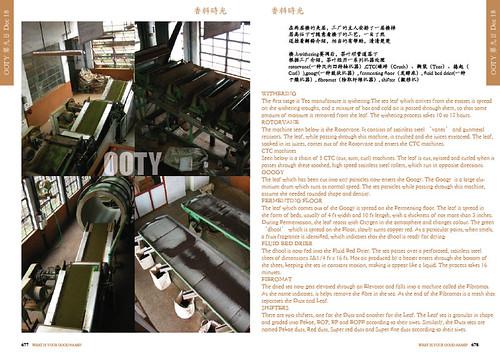 677-678 ooty tea factory (iii)
