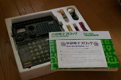 IMGP4747