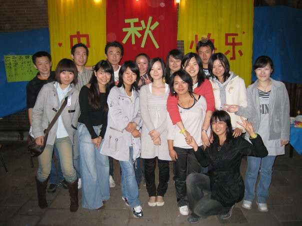 Group photo after the  moon festival party  In this photo: Tao Tao, Wenhe Wu, LuFan Zhai, zhao yi, Chen Jiawei, wang yanyan, Zhu jieqiong, Ren yuxin, Nie miao, Liu yuye, zhang lu, xie li, gui yan ping, liu dian, guo jin chen, Yuxin Ren