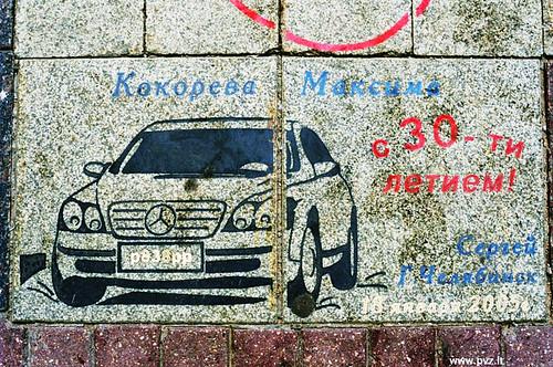 66020006 ©  www.pvz.lt