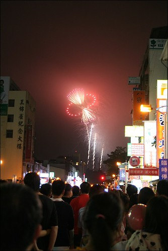 2008雙十煙火在嘉義市04