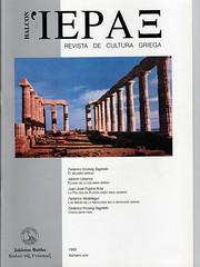 hierax 1