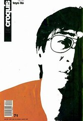 El Croquis 71 Toyo Ito