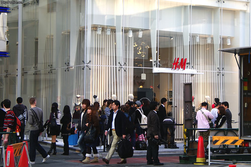 H&M Harajuku Line
