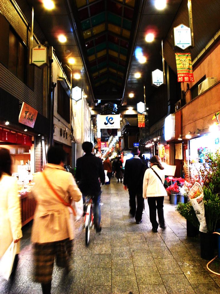 Kyoto Trip 2 R0011217