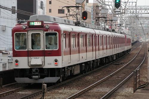 Kintetsu2800series in Imazato,Osaka,Osaka,Japan 2008/11/29