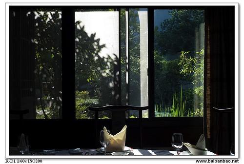 xiang-lake-window-7229