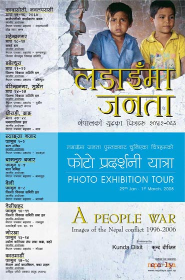 A People War - Photo Exhibition Tour  @ NEPALPHOTOGRAPHY.org