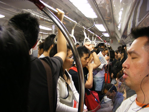 Crowded MRT inside train