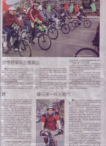 Bike newspaper article0006