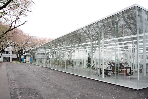 Facility of Kanagawa Institute of Technology