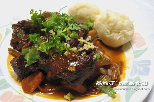紅酒焗羊膝配薯蓉 Baked Lamb Shanks with Mashed Potatoes