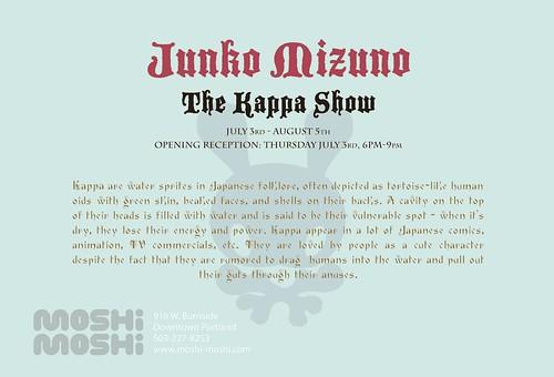 kappa_show_flyerkeeper