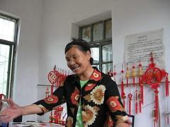 China-1601
