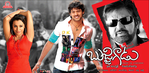 Bujjigadu Movie Review