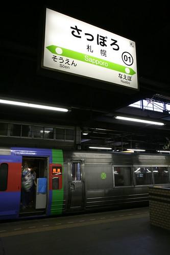 札幌到着 by RafaleM