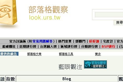 2008-08-24_142039.jpg2008-08-24_142039.jpg