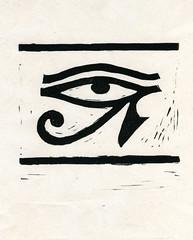 Eye of Horus Linocut Print (9/4/08)