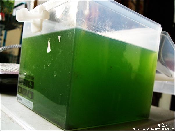 超濃縮綠水-1