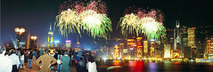 Excellent Photo of the Crowd (EpicFireworks) Tags: fireworks pyro 13g barrage pyrotechnics sib epicfireworks