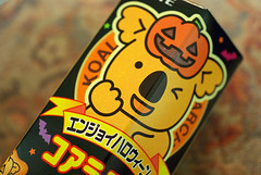 Halloween Sweets Japan 07