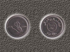 2004-100d         (Salwan ALabdaly  ) Tags: war king sommer iraq central bank saddam nuri has currency iraqi faisal babel   dinars   ghazi     husseins rafidain   alsaid         salwan  alabdaly