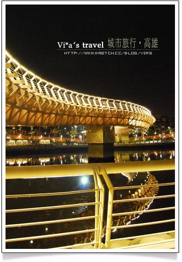 【高雄夜景】真美!最浪漫的約會地點~愛河之心如意橋