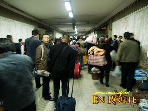 Guangzhou Pedestrian Tunnel
