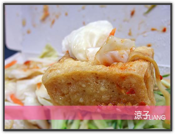 一心素食臭豆腐03